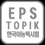 कोरिया भाषा परिक्षा लागि ६८ हजारको आवेदन , औधोगिक र कृषिमा कति -कति आवेदन पर्यो