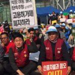 कोरियामा मजदुरको तलव १६.४ प्रतिशतले बढ्यो