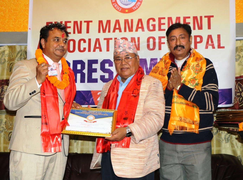 लबवहादुर कार्कीकोअध्यक्षतामा कार्यक्रम ब्यवस्थापन संघ नेपाल गठन