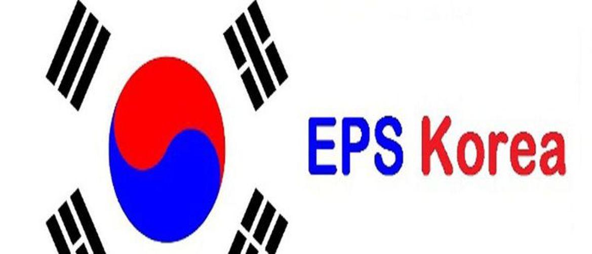 कोरिया रोजगारीका लागि आज बिहान ११ सम्म ६५ हजार आवेदन