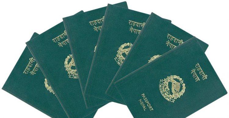ई-पासपोर्ट छपाइ- अन्तर्राष्ट्रिय बोलपत्र आह्वान रद्द गर्ने तयारी