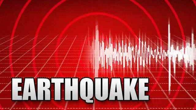 अपडेट-भक्तपुर केन्द्रबिन्दु भएर ३.४ रेक्टरको भूकम्प
