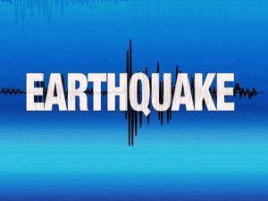 गण्डकी प्रदेशमा भूकम्पको धक्का, लमजुङमा केन्द्रबिन्दु