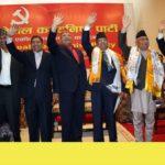 नेकपा विवाद उत्तेजक मोडमा