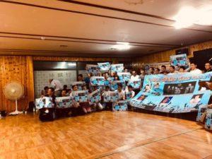 कोरियामा पाँचथर साङ्गितिक सौगात भाग -१ पोस्टर सार्बजनिक