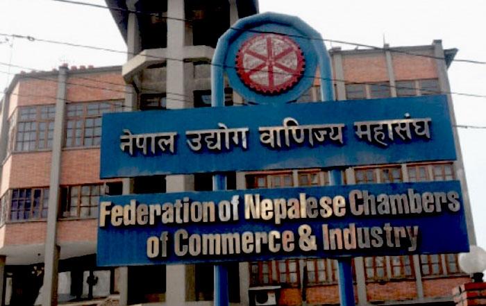नेपाल उद्योग वाणिज्य महासंघमा संसाेधित विधानले लफडा