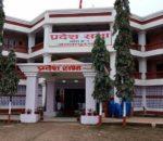 प्रदेश- २ काे राजधानी जनकपुर बनाउन दलहरू सहमति नजिक