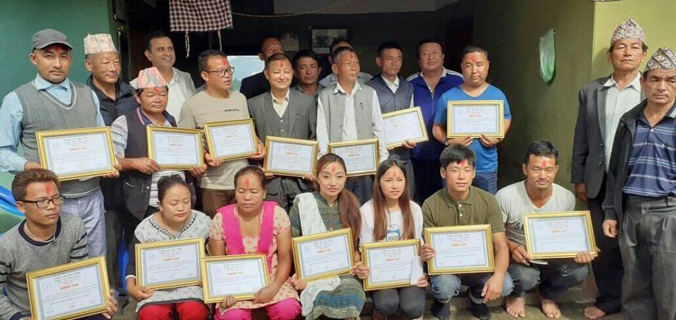 थाम्सुहाङ सेवा समाजको दोस्रो अधिवेशन सम्पन्न
