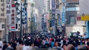 कोरियाको आर्थिक तरलताले आधाबैंसेलाई बढी टेन्सन
