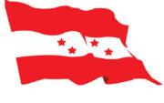 नेपाली कांग्रेसले चियापान समारोह नगर्ने