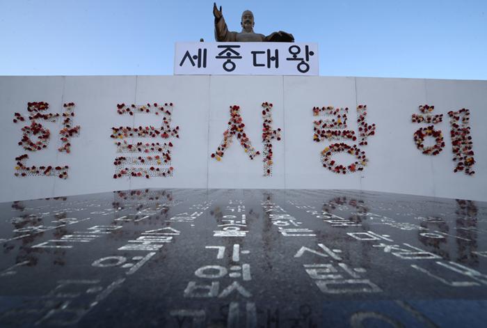 कोरियन भाषाको कक्षा ६० हजार भन्दा बढी