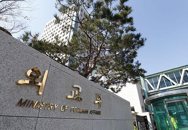 ५ बर्षमा ९८ कोरियनको हत्या