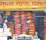 काठमाडौं महानगरका पसल विहान १० बजेसम्म खुल्ने
