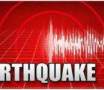 नेपालमा भूकम्पको धक्का महसुस