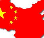 चीनको सैनिक बजेटमा ६.६ प्रतिशत वृद्धि