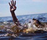 नारायणी नदीमा हामफालेर मृत्यु