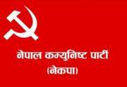 नेकपा केन्द्रीय कमिटीको बैठक मङ्सिरमा