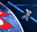 नेपाली भूउपग्रह स्याट–१ ले लियो तीन मुलुकको तस्वीर