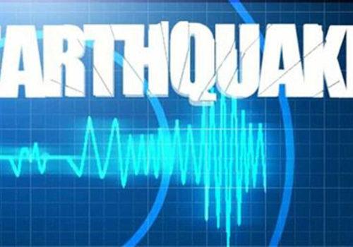 जापानमा ५.६ म्याग्नीच्यूडको भूकम्प
