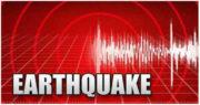 अर्जेन्टिनामा ६.४ म्याग्नीच्युडको भूकम्प