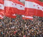 नेपाली कांग्रेस महाधिवेशन फागुनमा 'असम्भव'