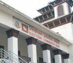 एमाले र माओवादी केन्द्र एकीकरण गर्ने भए १५ दिन भित्र आउन निर्वाचन आयाेगको समय सीमा
