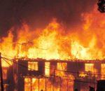 आगलागी हुँदा चार घर जलेर नष्ट