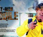 साइमनको र्याप गीत 'मोबाइल' सार्वजनिक