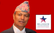 एमसीसी पास गरे घातक हुन्छ : नेता रावल