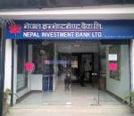 नेपाल इन्भेष्टमेन्ट बैंकको बोनस शेयर हितग्राहीको खातामा