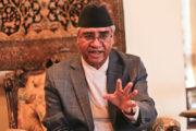 नेपाली काँग्रेसका सबै सांसदले दशैँ भत्ता नलिने