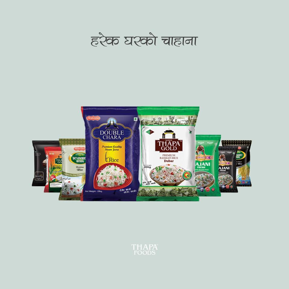 Thapaa Foods Industries