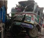 भारतको सुरतमा दुर्घटना, १५ को मृत्यु, प्रधानमन्त्रीद्धारा राहतको घोषणा