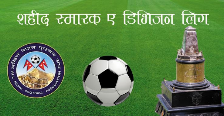 A Division League