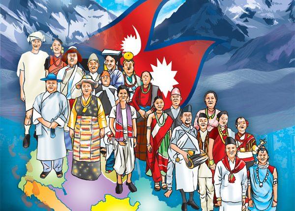पहिचानविहीन सात जनजाति समुदाय