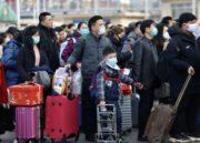 चीनमा अन्तर्राष्ट्रिय भ्रमणसहित सबै पर्यटकीय गतिविधि स्थगित