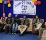 एमसीसी नेपालका लागि महत्वपूर्ण : सभापति देउवा