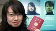 जापानी राहदानी विश्वकै राम्रो, नेपालको खराब सूचीमा