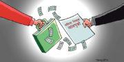 किर्ते, ठगी र भ्रष्टाचार: बालुवाटार जग्गामा कर्मचारी र भूमाफियाको मिलोमतो