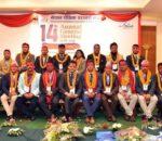नेपाल शैक्षिक परामर्श व्यवसायी सङ्घ (इक्यान) को नयाँ समितिको चयन