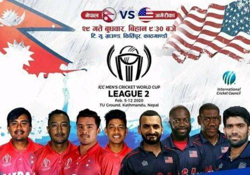 आईसीसी विश्वकप क्रिकेट लिग-२ : नेपाल अमेरिकाबिरुद्व खेल्दै