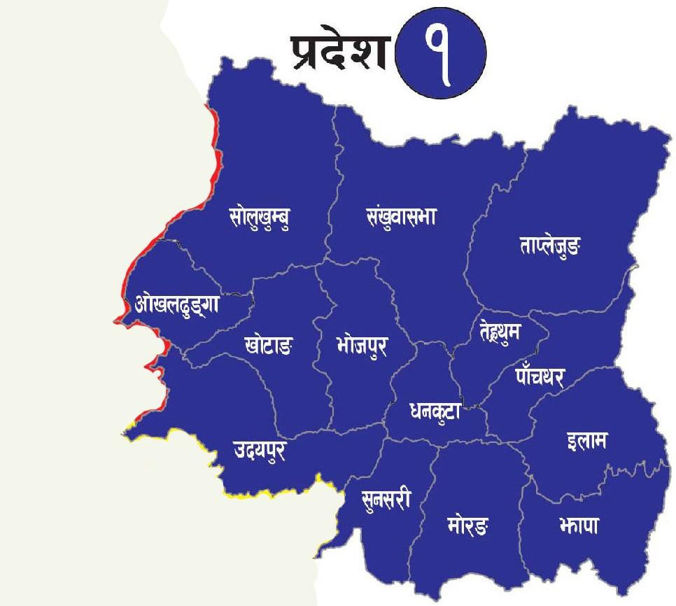 Pradesh No.1