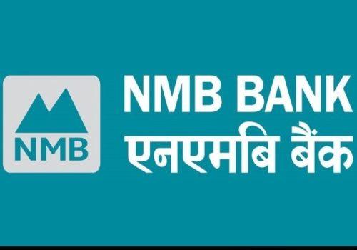 एनएमबी बैंक लिमिटेडले राष्ट्रको आर्थिक समृद्धिमा सघाउने प्रतिबद्धता