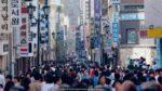 दक्षिण कोरियाको कुल जमिनको ०.२५ प्रतिशत भुभाग को स्वामित्व आप्रवासी नागरिकमा