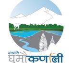 नेपाल भ्रमण वर्ष-२०२० : 'यसपालि घुमौँ कर्णाली'