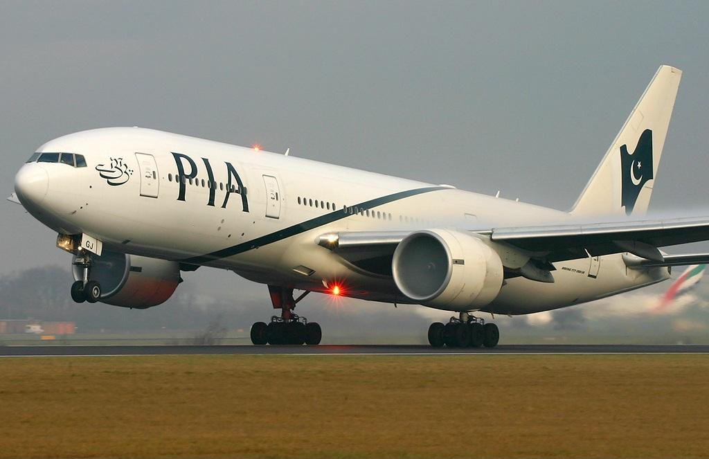 पाकिस्तानमा आन्तरिक हवाई उडान बन्द
