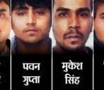 निर्भया बलात्कारकाण्डका ४ जना दोषीलाई फाँसी दिईयो