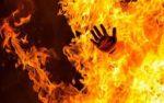 जंगलमा लागेको आगो निभाउने क्रममा एक जनाको मृत्यु