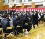 कोरोना महामारी – जापानमा दिक्षान्त समारोहमा सहभागीहरुको संख्यामा कटौती