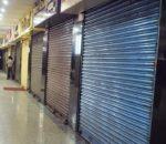 नगरपालिकाद्वारा व्यवसायीहरूलाई दुई महिनाको भाडा छुट
